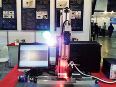 [한국머신비전산업협회 협회보] LED 250W 광원장치 기사